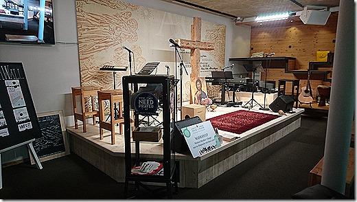 Salzburg HOP Prayer Room